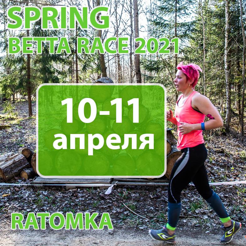 SPRING BETTA RACE 10-11.04.2021