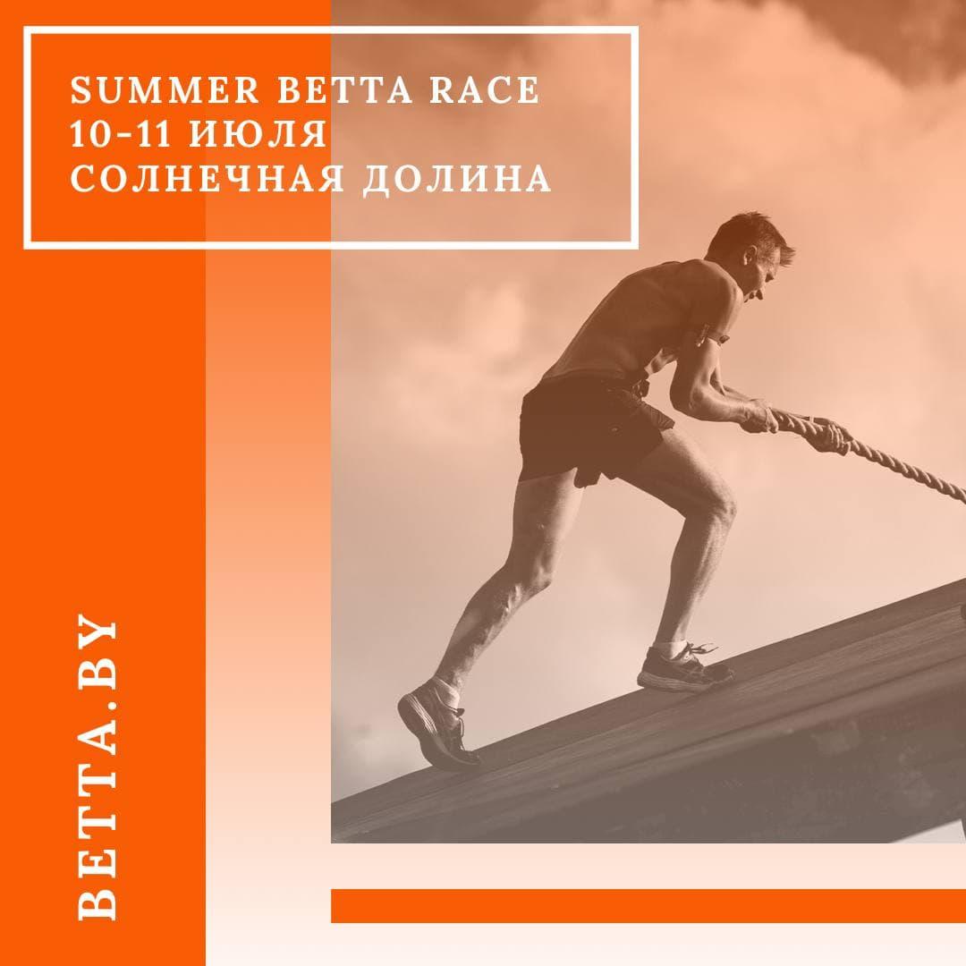SUMMER BETTA RACE 10 -11.07.2021