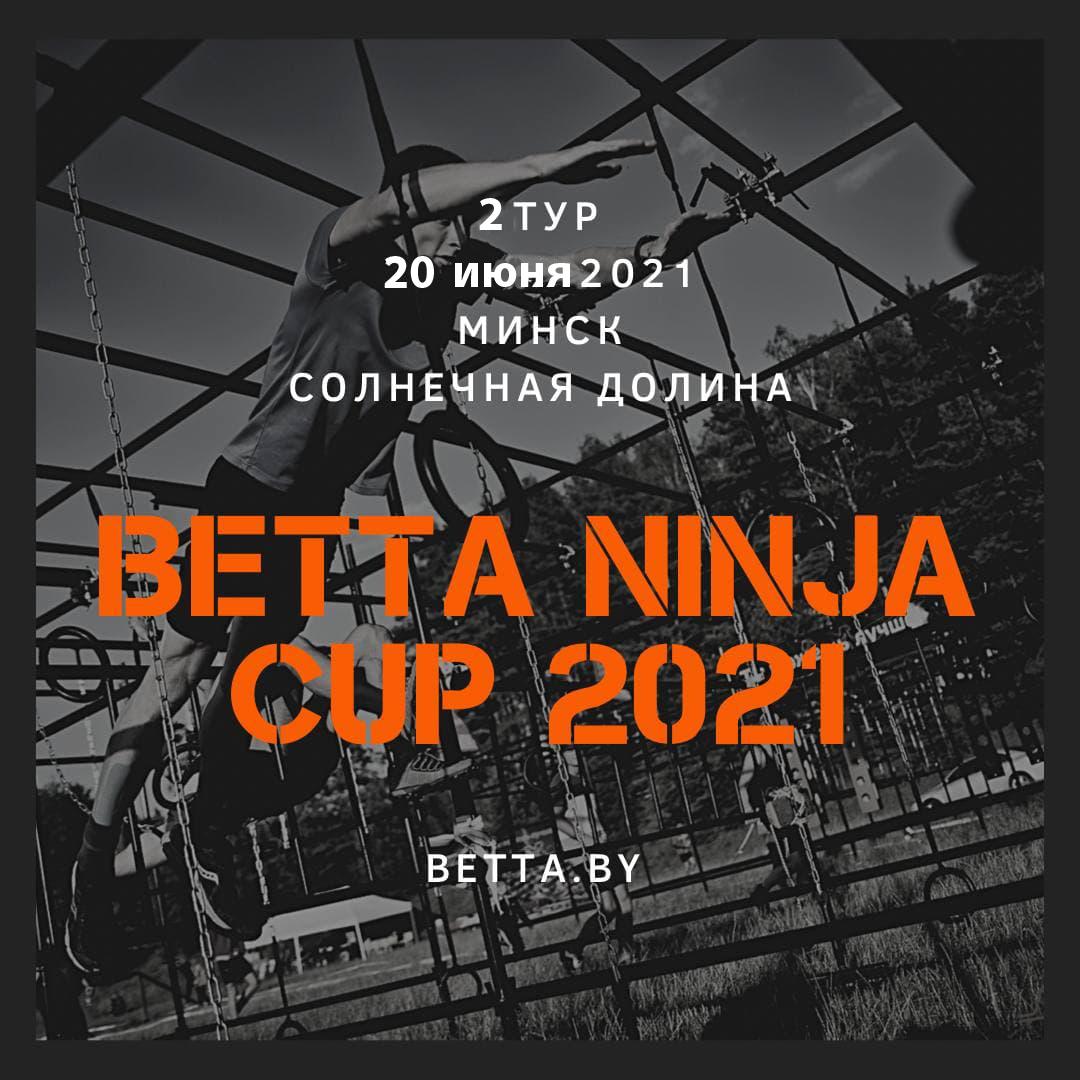 BETTA NINJA CUP 2021 2 TOUR 20.06.2021